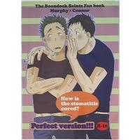 [Boys Love (Yaoi) : R18] Doujinshi - The Boondock Saints (How is the stomatitis cured? Perfect version!!!) / まっすぐ!