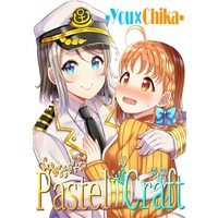 Doujinshi - Illustration book - Love Live! Sunshine!! / Watanabe You & Takami Chika (Pastel Craft -YouChika-) / Pastel Craft