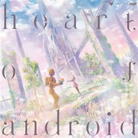 Doujin Music - heart of android / かめるかめりあ