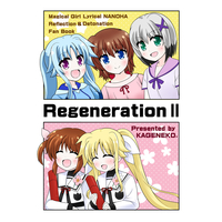 Doujinshi - Magical Girl Lyrical Nanoha / Nanoha & Fate (Regeneration2) / Kageneko.