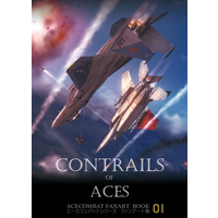 Doujinshi - Illustration book - Military (CONTRAILS of ACES) / 銀翼航空工廠
