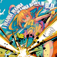 Doujin Music - I WANNA WANNA WANNA REMIX!!! e.p. / C.H.S