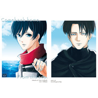 [NL:R18] Doujinshi - Shingeki no Kyojin / Levi x Mikasa (Comeback home, From the sea.) / QuintalLagosta