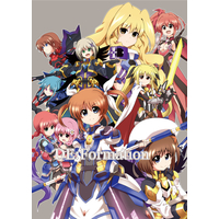 Doujinshi - Magical Girl Lyrical Nanoha / Nanoha & Fate (DE:Formation) / Cataste