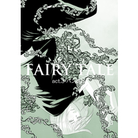 Doujinshi - Yuri!!! on Ice / Otabek x Yuri Plisetsky (FAIRY TALE act.3-パン踏み-) / ギヤマン