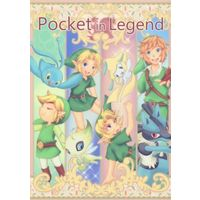 Doujinshi - Novel - Pokémon / Link & Flint (Pocket in Legend) / Cerulean