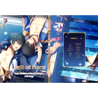 Doujinshi - Manga&Novel - Anthology - High Speed! / Haruka & Kirishima Ikuya (Call of Hero) / なけフラ