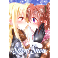 Doujinshi - Novel - Magical Girl Lyrical Nanoha / Fate x Nanoha (Silent Snow) / The Earth~この大地を踏みしめて~