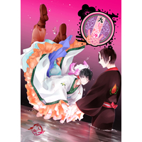 [Boys Love (Yaoi) : R18] Doujinshi - Novel - Anthology - Omnibus - Hoozuki no Reitetsu / Hoozuki x Hakutaku (九十九神) / nonet