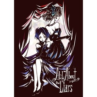 Doujinshi - Illustration book - IM@S: Cinderella Girls / Kaede & Hayami Kanade (All About the Liars) / Tsubameyado