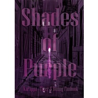 Doujinshi - Novel - TIGER & BUNNY / Barnaby x Kotetsu & Kotetsu x Barnaby (Shades of Purple) / 西園