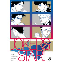 Doujinshi - All Series (Jojo) / Dio x Jonathan (JOKERSSTAR!) / Flagments