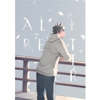 Doujinshi - Haikyuu!! / Kuroo x Kenma (ALL BETTER) / vgmt