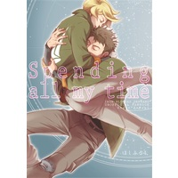 Doujinshi - Omnibus - IRON-BLOODED ORPHANS / Norba Shino x Yamagi Gilmerton (Spending all my time ほしふる4) / Hill.