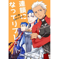 [Boys Love (Yaoi) : R18] Doujinshi - Fate/stay night / Lancer x Archer & Lancer  x Archer (連鎖になってリフレクト) / COMPLETE ZERO