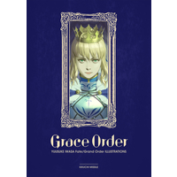 Doujinshi - Illustration book - Fate/Grand Order (Grace Order) / KIKUCHI MISSILE
