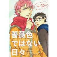[Boys Love (Yaoi) : R18] Doujinshi - Novel - Blue Exorcist / Renzo x Yukio (薔薇色ではない日々) / 妄想ジェノサイド