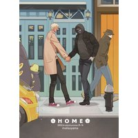 [Boys Love (Yaoi) : R18] Doujinshi - Novel - Blood Blockade Battlefront / Deldro x Hummer (home) / matsuyama