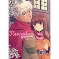 Doujinshi - Fate/EXTRA / Kishinami Hakuno (【教官女主本】Flower bud / 前編) / Private Mail Order