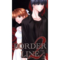 Doujinshi - Novel - Ghost Hunt (BORDER LINE 2) / Seraphita