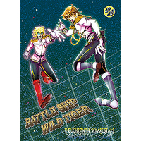 [Boys Love (Yaoi) : R18] Doujinshi - Novel - TIGER & BUNNY / Barnaby x Kotetsu (BATTLE SHIP WILD TIGER! 5) / 記憶にございません。