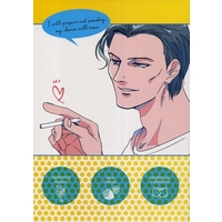 Doujinshi - Meitantei Conan / Akai Shuichi x Edogawa Conan (I will prepare and someday my chance will come.) / TGKD