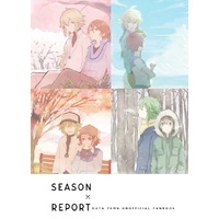 Doujinshi - Novel - Anthology - Pokémon (Season Report) / postit