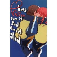 Doujinshi - Inazuma Eleven GO / Shindou x Ranmaru (Let's kiss even if sad even if glad.) / Kiiro 2-gou
