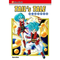 Doujinshi - Dragon Ball (TAIL'S TALE) / Karo studio