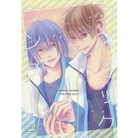 [Boys Love (Yaoi) : R18] Doujinshi - High Speed! / Kirishima Natsuya x Serizawa Nao (コズミックワンダー 後編) / one rabbit