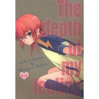 Doujinshi - Inazuma Eleven GO / Kariya x Ranmaru (The depth of my feeling) / FMD