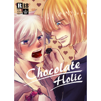 [Boys Love (Yaoi) : R18] Doujinshi - Death Note / Mello x Near (Chocolate Holic) / アマノデライト