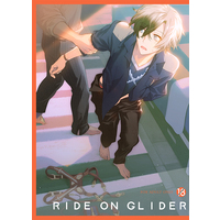 [Boys Love (Yaoi) : R18] Doujinshi - Tales of Xillia2 / Julius x Ludger (RIDE ON GLIDER) / PLAINES