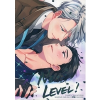[Boys Love (Yaoi) : R18] Doujinshi - Yuri!!! on Ice / Victor x Katsuki Yuuri (NEXT LEVEL!) / GEAROUS