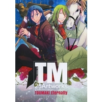 Doujinshi - Illustration book - Omnibus - Yowamushi Pedal / Toudou x Makishima (TOUMAKI Eternally TM 25Artworks) / PepperBox