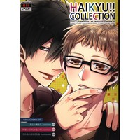 [Boys Love (Yaoi) : R18] Doujinshi - Haikyuu!! / Kuroo x Tsukishima (HAIKYU!!COLLECTION) / バジラ
