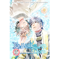 [Boys Love (Yaoi) : R18] Doujinshi - Manga&Novel - Anthology - Blood Blockade Battlefront / Steven A Starphase x Leonard Watch (Endless World) / MR