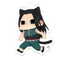 Key Chain - Hunter x Hunter / Illumi Zoldyck