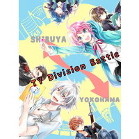 Doujinshi - Hypnosismic / All Characters (TY Division Battle) / はちみつみかん