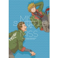 Doujinshi - IRON-BLOODED ORPHANS / Norba Shino x Eugene Seven Stark (MISS×MISS) / lowkick!