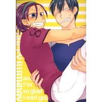 Doujinshi - Yowamushi Pedal / Arakita x Toudou (HAPPY BIRTHDAY and I'm so glad I met you!) / たなぼた