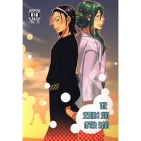 [Boys Love (Yaoi) : R18] Doujinshi - Novel - Yowamushi Pedal / Toudou x Makishima (THE SETTING SUN AFTER RAIN) / 関西チャリ部TM