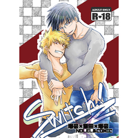 [Boys Love (Yaoi) : R18] Doujinshi - Manga&Novel - Anthology - My Hero Academia / Bakugou Katsuki & Iida Tenya (Switch!) / Yoribon
