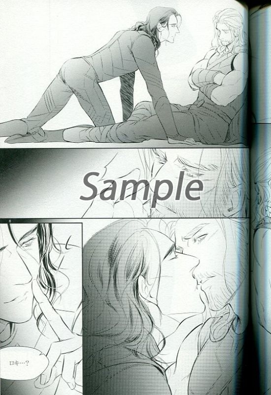 [Boys Love (Yaoi) : R18] Doujinshi - The Mighty Thor / Thor x Loki (BAD TRIP) / Godless Night