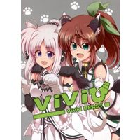Doujinshi - Magical Girl Lyrical Nanoha (ViViび ViVid BEAST) / Cataste
