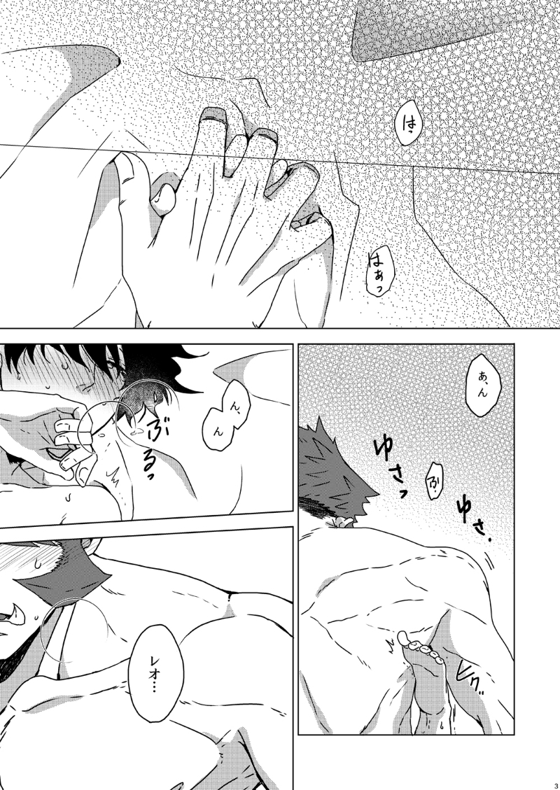 [Boys Love (Yaoi) : R18] Doujinshi - Blood Blockade Battlefront / Klaus V Reinhertz x Leonard Watch (ゆめうつつ) / 湖の底から