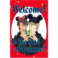 Doujinshi - TIGER & BUNNY / Kotetsu & Barnaby (Welcome! To the land of dreams!!) / Green sunny side up