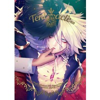 [Boys Love (Yaoi) : R18] Doujinshi - Fate/Grand Order / Arjuna x Karna (Tentacle) / APOLLO