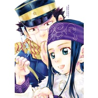 Doujinshi - Anthology - Golden Kamuy / Sugimoto Saichi (【手持ち残少】ワッカク【杉リパ】) / usagizadou