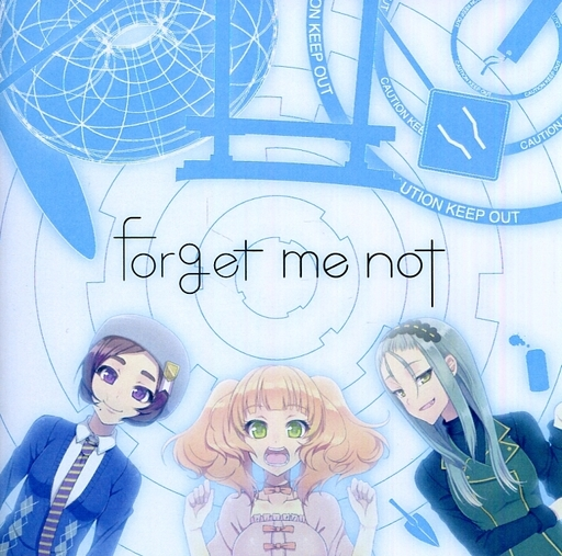 Doujin Music - forget me not / 4th cluster / 4th cluster